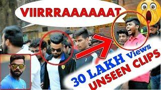 Fake Celebrity Prank VIRAT KOHLI (Unseen Clips) Pranks in india