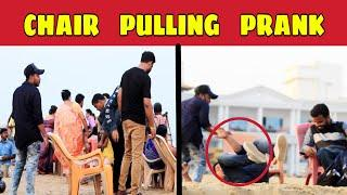 Chair Pulling Prank | Prank In India | Puri Sea Beach | Bengali Prank | KKF - 2019
