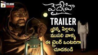 Vaidhehi Movie Trailer | Mahesh | Sandeep | 2019 Latest Telugu Movie Trailers | Mango Telugu Cinema