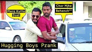 Hugging Boys Prank - Pranks in Pakistan - LahoriFied