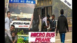 Nepali prank-micro bus prank(mix prank) epic reaction/awesome nepalese