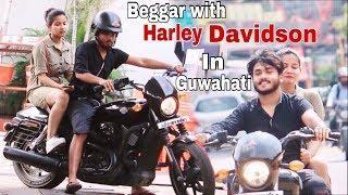 Beggar with Harley Davidson in Assam | Guwahati | Prank in assam | Buddies Assam