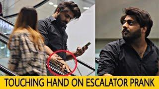 Girl Touching Strangers Hand On Escalator | Prank In Pakistan