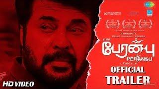 Peranbu | Official Trailer | Mammootty | new tamil trailers | malayalam new movie trailers | Mammoty
