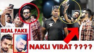 VIRAT KOHLI | Fake Celebrity Prank | FANS EPIC REACTIONS