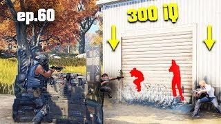 300 iQ Team Work (Blackout Best And Funny Moments) EP.60