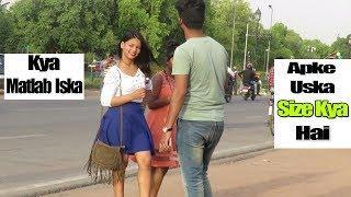 Apke Uska Size Kya Hai | Prank in India | Comment Trolling 36
