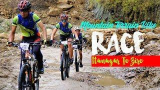Mountain Terrain Bike Race Ziro To Raga, Drone RIP | MTB Aruachal Vlog 02