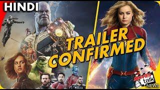 Avengers 4 & Captain Marvel Trailer CONFIRMED [Explained In Hindi]