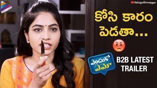 Enduko Emo Back To Back LATEST Trailers | Punarnavi Bhupalam | Nandu | Noel Sean | Telugu Filmnagar