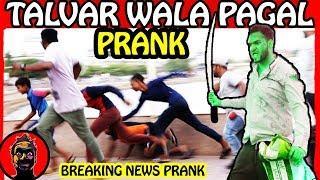 TALVAR WALA BHIKHARI | BREAKING NEWS PRANK | PRANKS IN INDIA | NatKhat Shady