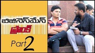 BusinessMan Funny Prank PART - 2 | Pranks in Telugu | Pranks in Hyderabad 2019 | FunPataka