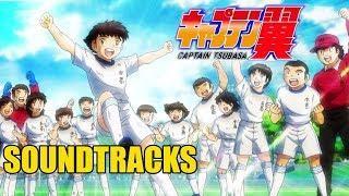 Captain Tsubasa 2018 - Soundtracks - HD