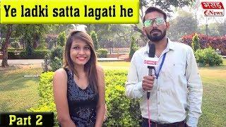 Fake Reporter Prank Part 2 | Bhasad News | Pranks In India