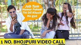 Embarrassing Phone Calls in Bhojpuri With Cute Girls | Pranks In India 2019 | Public Review Prank