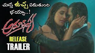 Amavasya Movie Official Release Trailer || Sachin Joshi || Nargis Fakri || Telugu Trailers || NSE