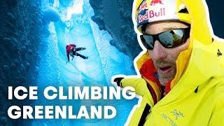 Descending Into Greenland's Ice Sheets | Beneath the Ice w/ Will Gadd
