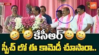 Funny Incident In KCR Speech | TRS Public Meeting In Nizamabad | Telangana | MP Kavitha | YOYO TV