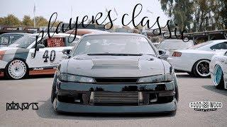 Players Classic 2018 Film