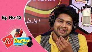 RJ Bunty Phasei Dela Ep 12 | Funny Odia Prank Show | Tarang Music
