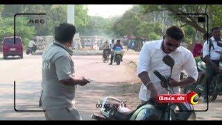 அந்த சுருட்ட என்ன மாட்டி விட்டுட்டான்  Sir | Public Prank | Tamil