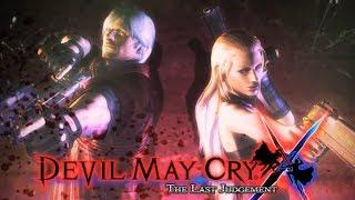 Devil May Cry X | Best of OST | Last Judgement | Original Soundtrack | DMCX