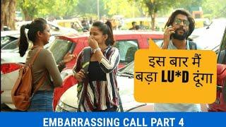Embarrassing Phone Calls in Public (Part 4) PRANK With Twist |