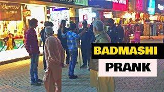 BADMASH PRANK IN PAKISTAN | PRANKS IN PAKISTAN | Hamza Farhan | SuperBoy Pranks