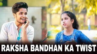 Raksha bandhan ka twist | Happy raksha bandhan 2018 | raksha bandhan funny video | soumay verma