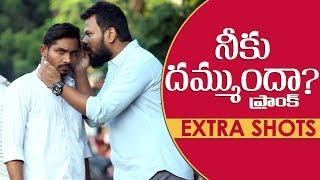 Comment Trolling Prank #13 in Telugu | Extra Shots | Telugu Pranks 2019 | AlmostFun