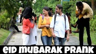 EID MUBARAK PRANK 2018 || AWKWARD BADLY HUGGING PRANK IN PUBLIC PLACE || FIRST TIME IN INDIA