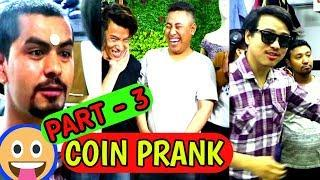 Coin prank part  - 3 Remaining video || Nepali prank video || Alish Rai || new funny prank video 201