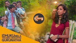 Chinna Thambi Periya Thambi Prank | Prank Show | IMTMG#34 | Madurai360