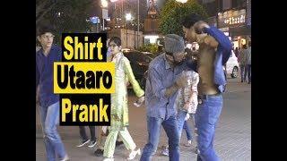 Best Shirt Utaaro Prank in Pakistan | Allama Pranks |For India | UK | UAE | Lahore TV | KSA |