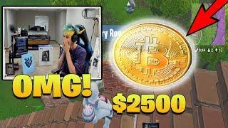 Ninja Got Bitcoin Donation Worth $2500 | Ninja Fortnite Rage Moments | Fortnite Funny Moments