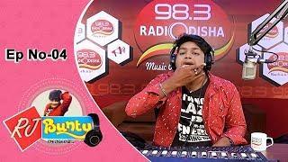 RJ Bunty Phasei Dela Ep 4 | Funny Odia Prank Show | Tarang Music