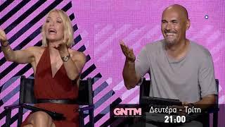 #GNTMgr - trailer 5ου επεισοδίου (Τρίτη 2.10.2018)