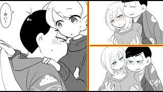 おそ松さん漫画 夢松まとめその7【マンガ動画】FUNNY MANGA