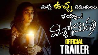 Viswamitra Movie Official Trailer || Prasanna || Nandita Raj || 2019 Telugu Trailers || NSE