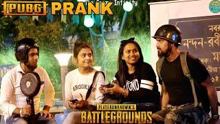 PUBG In Public Prank - Real Life PUBG - PRANK IN INDIA| By TCI