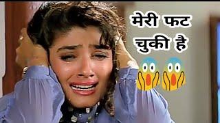 MAST DUBBING VIDEO DILWALE MOVIE FUNNY HINDI COMEDY