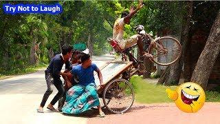 Must Watch Best Funny????????Comedy Videos 2019 - Ep-71_Try not to laugh #FunBoxBD