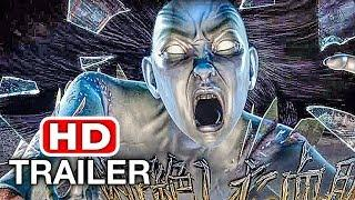 DEAD BY DAYLIGHT Shattered Bloodline Trailer (2018) PS4/Xbox One/PC