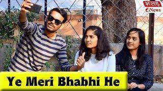 Vlogging With Strangers Prank   Bhasad News   Pranks In India