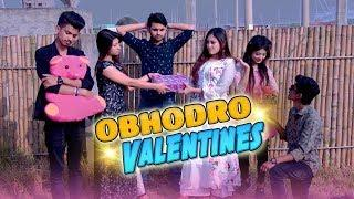 OBHODRO Valentine | Dhaka Guyz | Valentine's Special | Bangla New Funny Video 2019