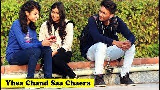 Bluetooth Prank ( Date Pae Chalo Mere Sath )| Crazy Sumit