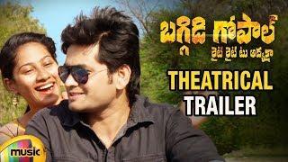 Baggidi Gopal Telugu Movie Trailer   2018 Latest Telugu Movie Trailers   Ramakanth   Arjun Kumar