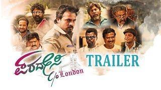 Paradesi C/o London Trailer | Kannada Trailers 2018 | Vijay Raghavendra | Veer Samarth |M.Rajashekar