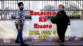 April Fools Day | Prank | RJ Sugandha