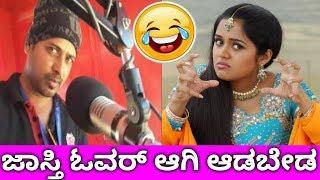 #RJ Sunil Kannada Prank Call | Girl Friendly kaage | Colour kaage Kannada
